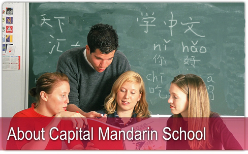 About Capital Mandarin School