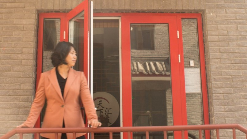 Ma Laoshi in front of Gaobeidian Campus