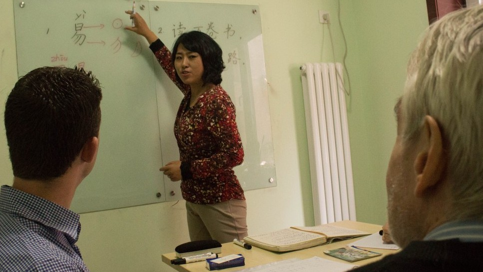 MA LAOSHI'S TEACHING METHOD AT CAPITAL MANDARIN