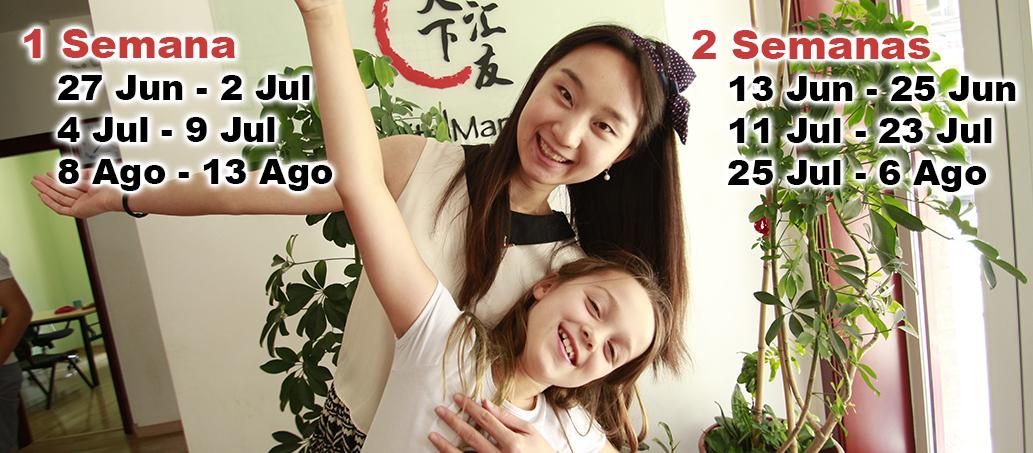 Campamento de Verano Chino: Niños