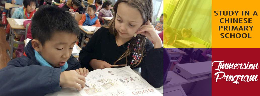 Programa de Intercambio Cultural para Niños