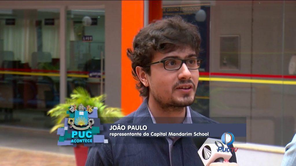 Capital Mandarin fecha parceria com PUC Goiás