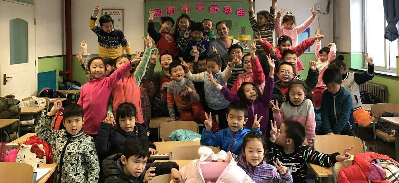 English Teacher in Beijing