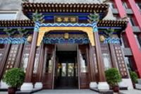 Shenghouyuan Hotel 1